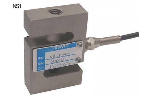 DVL Loadcell Shearbeam 02